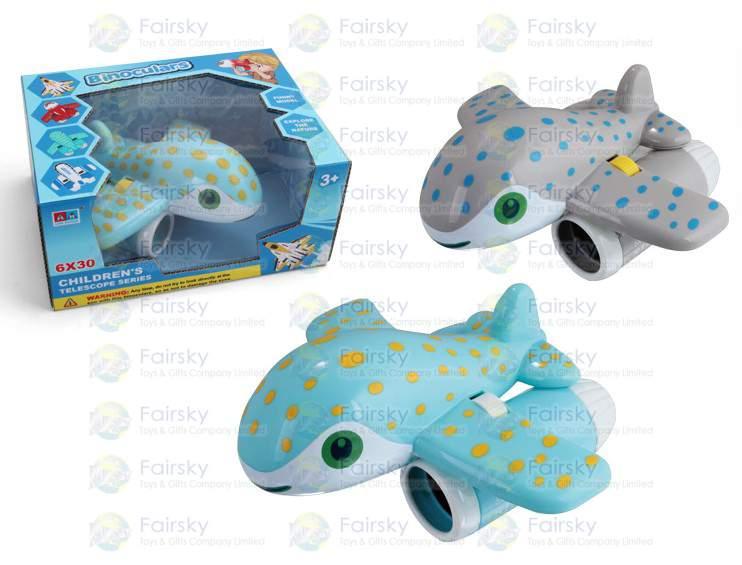 Fish Binoculars