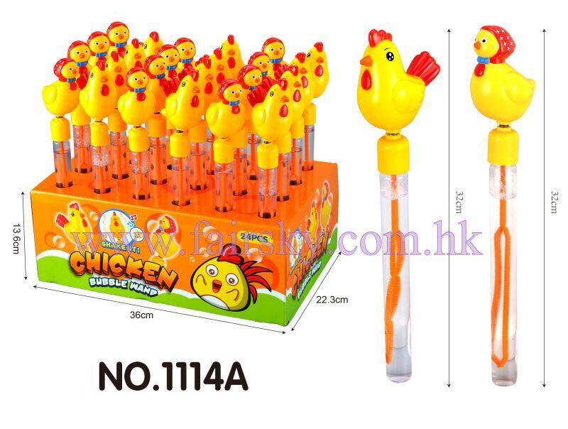 32cm Chick Bubble Stick