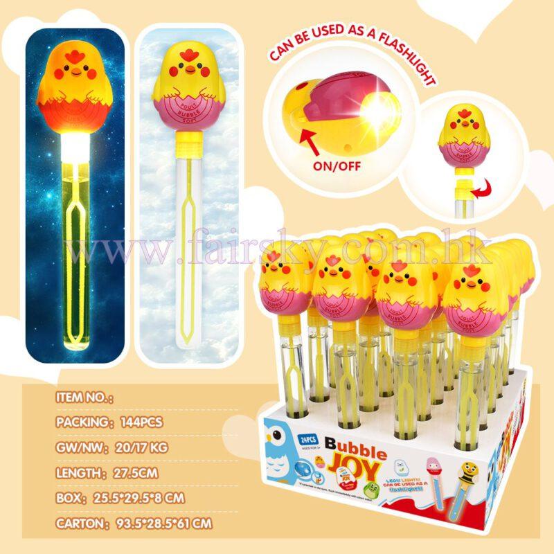 27.5cm Chick Bubble Stick