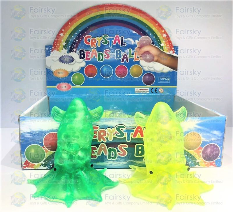 TPR Squeeze Water Beads Cuttlefish
