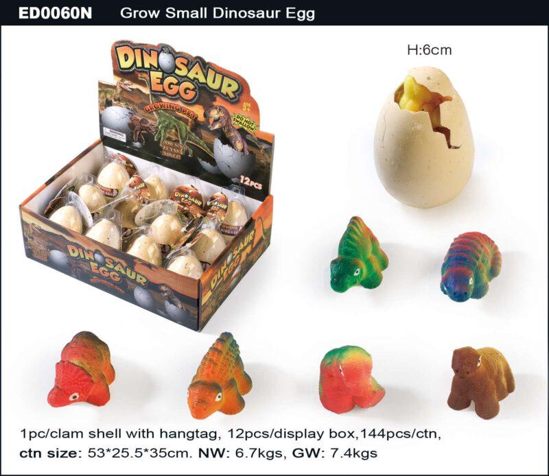 6cm Grow Small Dinosaur Egg - Single Color Egg Shell