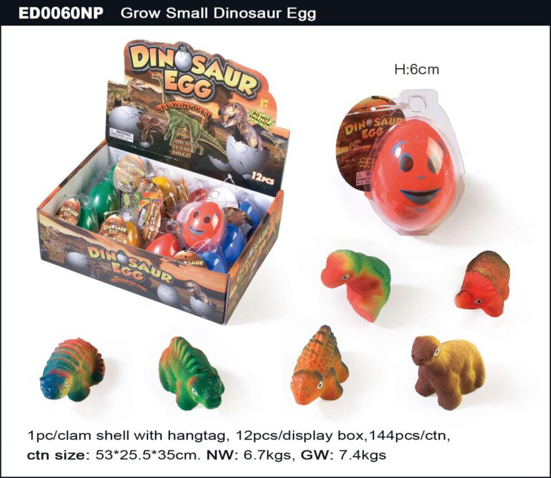 6cm Grow Small Dinosaur Egg - Single Color Egg Shell with Face Print