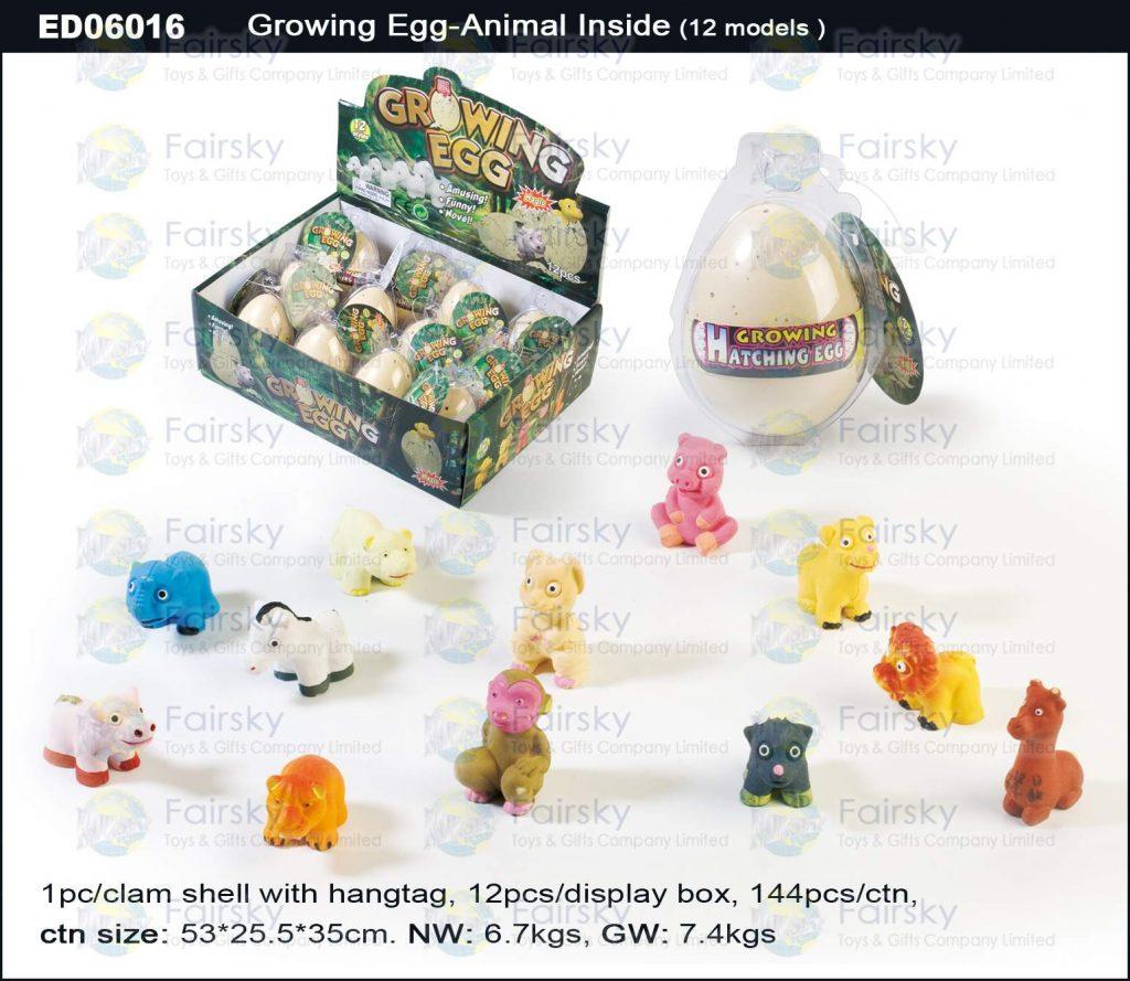 6cm Grow Small Animals Egg (12 models)