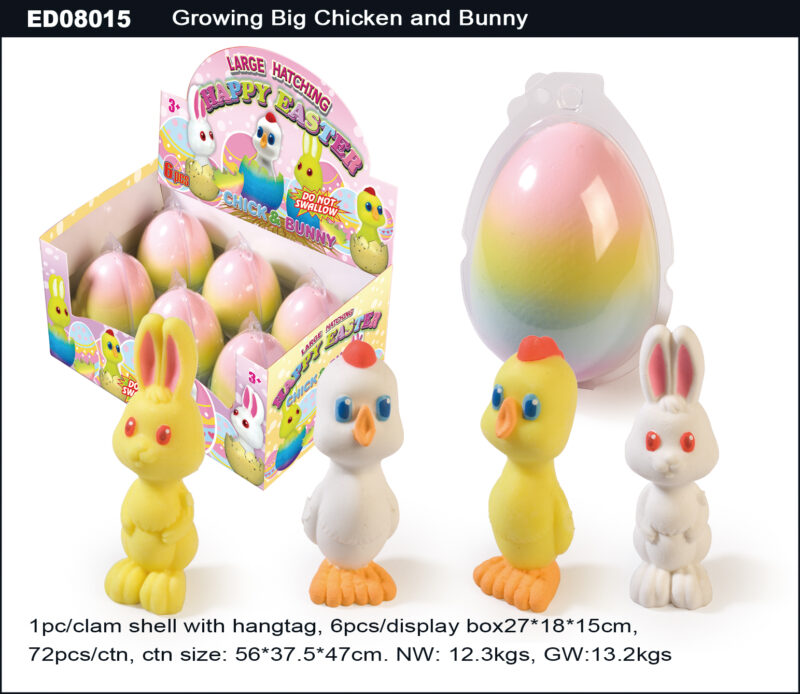 Grow Big Chicken / Bunny Egg