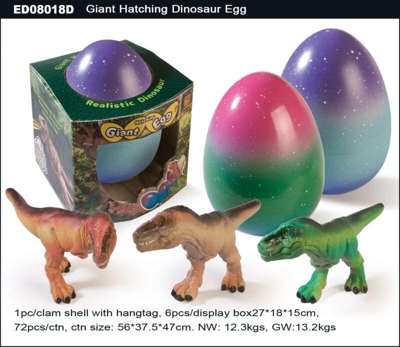 20cm Giant Hatching Dinosaur Egg - Space Metallic Color Egg Shell