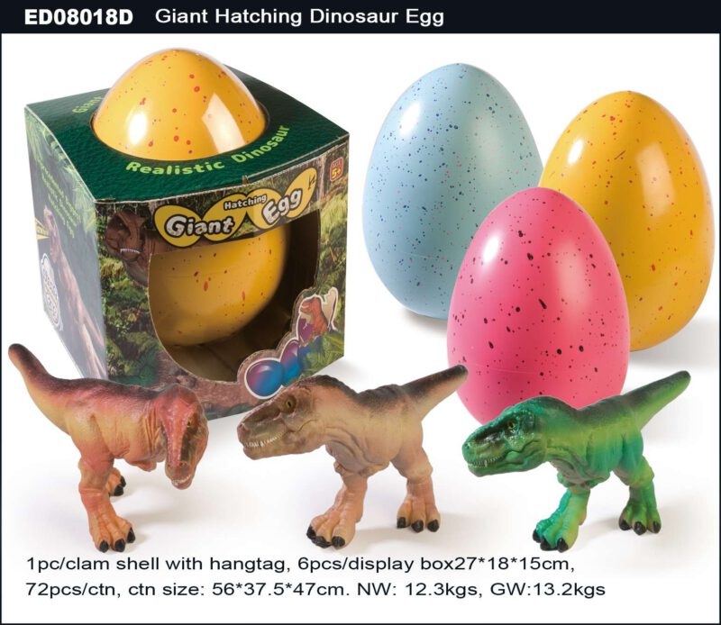 20cm Giant Hatching Dinosaur Egg - Single Color Egg Shell with Spot