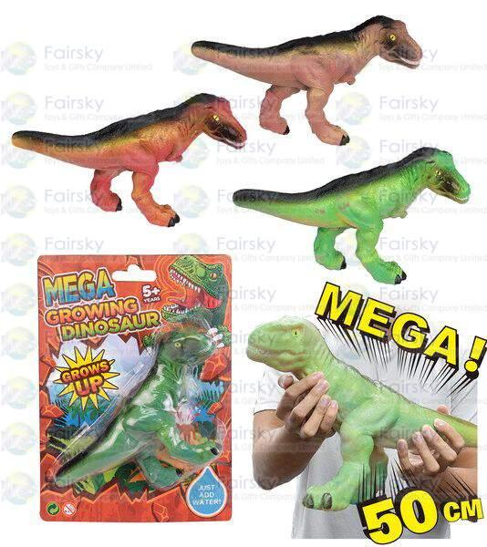 Grow Giant Dinosaur