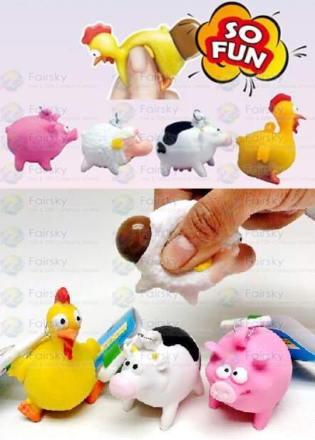 Squeeze Poo Farm Keychain