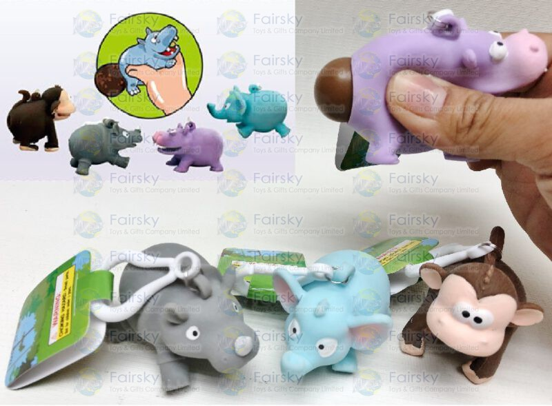 Squeeze Poo Jungle Keychain