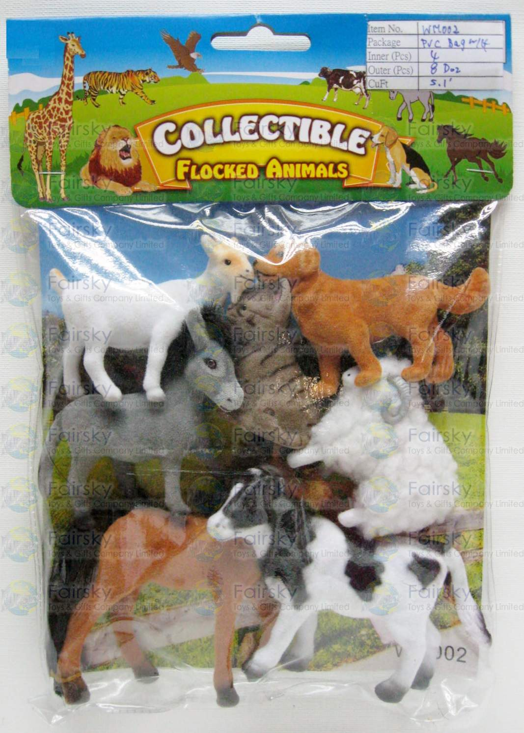7pcs Flocked Wild Animals